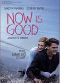 now is good movie