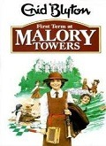 first term at malory towers cover