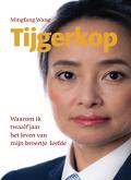 Tijgerkop cover
